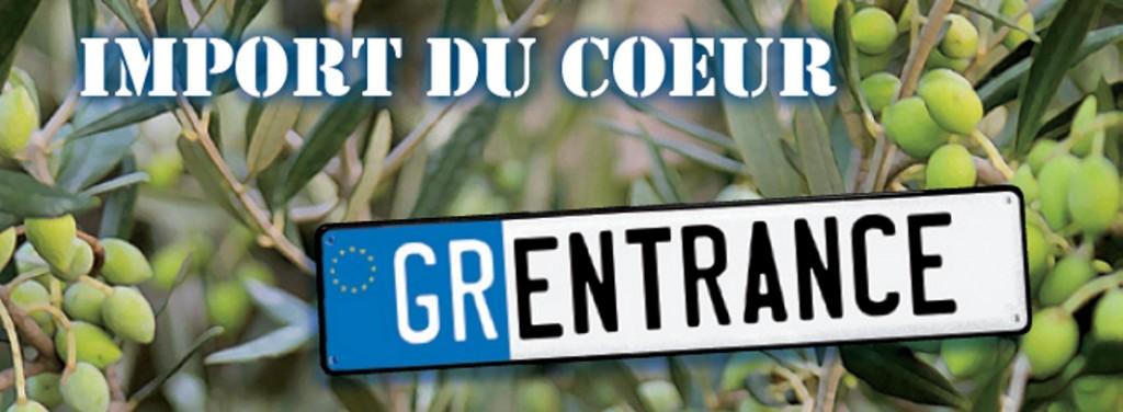 GR-ENTRANCE_im2